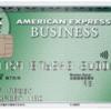 ビジネスカードって何じゃらほい