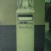 大阪駅のひつじ白ポスト