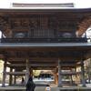 遠足 鎌倉周辺