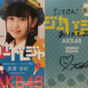 AKB48チーム4ドラフト3期生の活動辞退を受けて