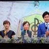 TBS音楽の日
