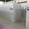 ドンキホーテによる新ビジネスモデル 「宅配ロッカー」と「フリースペース」を提供する新サービス
