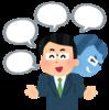 【疑惑】LCHD株ストップ高売り抜けで30万円?証拠を出せばいいだけじゃないの(笑)?