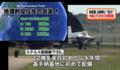 砂漠の広がるユタ州から、市街地が広がる嘉手納基地へ - F35 がそんなにすごい戦闘機なら、そして北朝鮮を「けん制」して盛り上げたいなら、「地理的優位性」の高い本土に配備せよ !