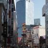1月下旬:渋谷文化村通りから渋谷センター街周辺をお写んぽ。 後編