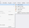Visual Studio 2015 Professional VB.NET 単体テストの作成