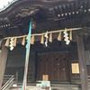 代々木八幡宮と出世稲荷神社