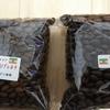 癒しのコーヒー豆 : アラジン珈琲 エチオピア グジGブレホラナチュレ、アラカ深煎り