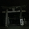 西公園をブラブラ散歩!【心霊スポット福岡】
