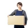 受け取れないネットの商品、後から時間指定できるの知ってた?