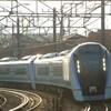 ちょっときついけど特急列車・快速列車・新幹線移動で日帰りもできそうです