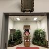 コロナ禍で2020年年末の羽田空港ってどうなっている?? @ 国内