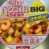 """カップヌードル ビッグ""""謎肉"""" 増量!(日清食品)"""
