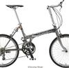 おすすめ ミニベロ BEST3 ロード系 折り畳み自転車