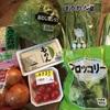 【今週のまとめ買い】合計 3,489円/常備菜3品つくりました!