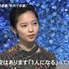 元AKB48ぱるる(島崎遥香)の『アナザースカイ』が可愛いくて面白すぎる
