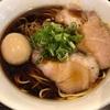 517. 醤油ラーメン@かしわぎ(東中野):伝統的製法で作り上げられた優しいスープとキレのある醤油ダレが抜群に美味しい超高コスパな一杯!