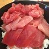 【おすすめ海鮮】安い! 美味い! 塩釜水産物仲卸市場。