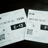 先月観た映画を、また観てきた。