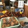 【久米南町】中島ブロイラーで鶏を食べる!53号線沿いの人が吸い込まれていくお店。