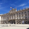 【マドリード旅行】マドリード王宮(オリエンテ宮)見学を楽しむ!