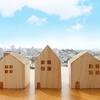 【住まい】いざふたり暮らし!アパート選びで大切にすべきことBEST3