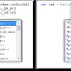 特殊化された拡張メソッドの使用例