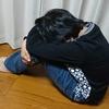 暴力、否定はダメな親!毒親の特徴とその対処方