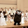熊本地震の被災地を支援するチャリティーコンサート