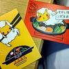 新宿ライオン会館、たった1300円でジンギスカン食べ放題♪