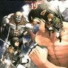 【kobo】8日新刊情報:「進撃の巨人 19巻」など、コミック300冊などが配信