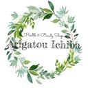 arigatouichiba's blog