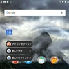 【Android版】Googleカレンダーに新しい「予定」や「リマインダー」を追加するショートカットを作る方法(ランチャーアプリ使用版)