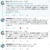 【脱社畜サロン】新メンバー 小原聖誉氏への質問と回答(魚拓)