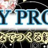 EVERYPROJECTコラボ企画第2弾!!