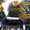 日光国立マウンテンマラソン2019