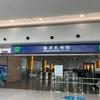 初めての中国、上海でした。