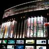 東京に行った~ ⑦ 秋葉原ヨドバシに行った~ ('';)゜