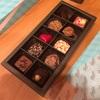 楽天ポチレポ ちょっと早いけどバレンタインのチョコを渡しました