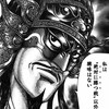 6月24日(土)シミーの競馬予想パート1(゚∀゚)
