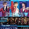 MyojoLIVE! (ミョージョーライブ) 2020冬コン号 [雑誌] MyojoLIVE!