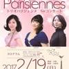 TRIO Parisiennes - premiere concert