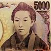 「10㎝四方のモノクロカットが3千円!?」再びイラスト受注料金について