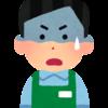 10月より最低賃金約26円増!コンビニの人件費は大丈夫?