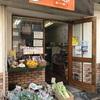 【宮崎】「旬菜まちのえき」は、「健康」「元気」を地域社会に発信するコミュニティ。