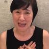 松居一代のYouTube動画に対し、大物芸能人が斬る!最新YouTubeの内容は?7月14日時点。