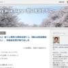 【はてなブログ】ブログのタイトルに画像を付けました