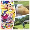 【子出かけ】東京でストレスフリーなピクニックなら新宿御苑 〜世界一うまいミルクフランスを添えて