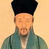 【15/24】『伝習録』 - 『完本 中国古典の人間学 名著二十四篇に学ぶ』を1日1章ずつ読んで年内で読破