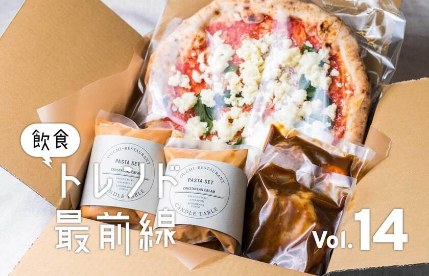 """父の日は食事の代わりに""""贈る""""!「CANDLE TABLE」から注目ギフト発売"""